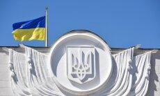 Латвия направит на Украину еще одного наблюдателя— следить за реформами от миссии ЕС