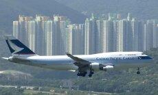 Обнародован рейтинг самых надежных авиакомпаний