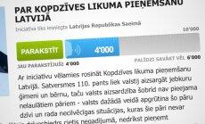 Par kopdzīves likuma pieņemšanu Latvijā parakstījušies 4000 cilvēku