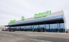 В Москве открыт четвертый международный аэропорт — Жуковский