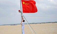 В пекинском супермаркете стартовали Дни Латвии в Китае