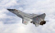 Россия предупредила страны ОБСЕ о внезапной проверке боеготовности в ЦВО