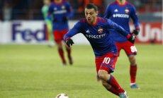 Гол Дзагоева помог ЦСКА выйти в 1/8 финала Лиги Европы