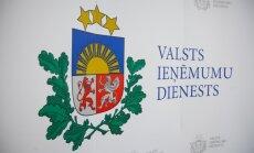 СГД простила штрафы по налогам на 46 млн евро