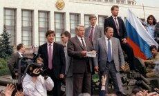 Семьям жертв путча в СССР 1991 года — ежемесячное обеспечение