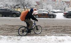 В ближайшие дни возможны снегопады и дожди
