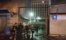 Ugunsgrēkā Maskavā bojā gājuši 12 cilvēki, iespējams, arī bērni (plkst.13.32)