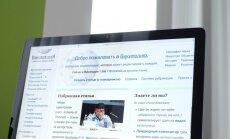 Krievijas mediju uzraugs atbloķējis 'Vikipēdiju'
