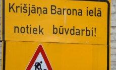 Начато уголовное преследование за подделку документов при ремонте ул. Кр. Барона
