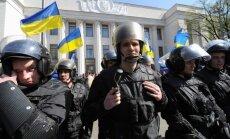 Украина: СБУ задержала девять российских спецагентов
