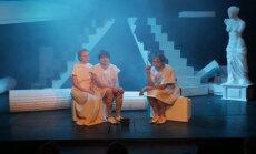 """В театре """"ОСА"""" - премьерный спектакль """"Геракл. Подвиг номер 6"""""""