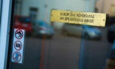 KNAB pārbaudīs Rīgas domes finansēto 'Humora komiteju'
