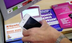 """Наклейки Narvesen можно """"копить"""" на мобильном телефоне (фото)"""