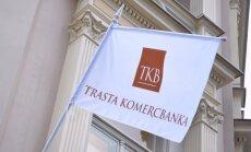 В Trasta komercbankа арестованы 11 млн евро подозрительных денег