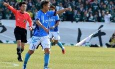 Former Japan striker Kazuyoshi Miura