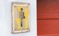 Krievijas pilsētā Iževskā sabiedriskajās tualetēs ierīkos mākslas galerijas