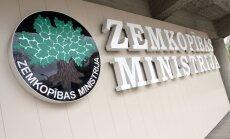 ZM nepiekrīt VK pārmetumiem par neskaidri definētiem plūdu kompensācijas piešķiršanas nosacījumiem