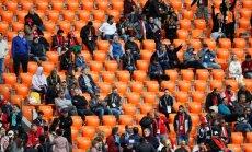 В Екатеринбурге после скандала с пустыми трибунами билеты раздают бесплатно