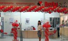 'Norvik Banka' kļūst par Krievijas 'Vjatka Bank' akcionāru