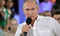 СМИ: соперником Путина на предстоящих выборах может стать женщина