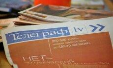 """Газета """"Телеграф"""" прекращает существование, сливаясь c """"Бизнес и Балтией"""""""