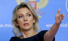 """В Москве иронично ответили на слова главы MI5 о """"российской угрозе"""""""
