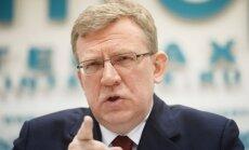 Кудрин: экономика России несет большие потери из-за западных санкций