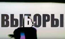 Noklausies! 'Pussy Riot' ar jaunu dziesmu protestē pret Putinu