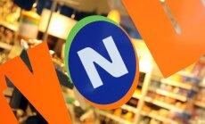 Narvesen открыл в Латвии более 30 новых торговых точек