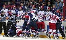 KHL. Metallurg Magnitogorsk vs. CSKA