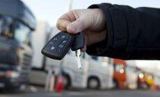 VID Centrāltirgū izņēmis vairāk nekā 32 tūkstošus cigarešu un vieglo automašīnu