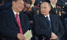 Эксперт: Трамп — третий лишний в компании Путина и Си Цзиньпина