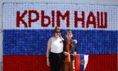 Украинские инвесторы из Крыма выиграли в Гааге суд против России