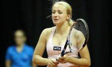 Остапенко — седьмая в чемпионской гонке, а третья ракетка Латвии взяла 24-й титул