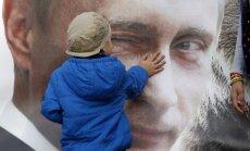Предполагаемая дочь Путина дала первое большое интервью