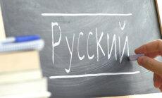 """Совет Европы: Латвию призвали не злоупотреблять лояльностью и пресекать речи о """"русских колонистах"""""""