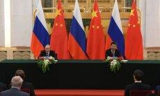 Pekinā oficiāli parakstīts līgums par Kuņluņas 'Red Star' pievienošanos KHL