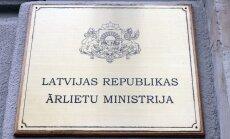 МИД Латвии выражает соболезнования в связи с гибелью людей при пожаре в торговом центре в Кемерово