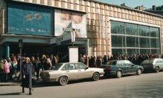 Viņu vairs nav starp mums: Slēgti Latvijas kinoteātri
