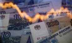 "WSJ: США блокировали 640 млн долларов в банках ""друзей Путина"""