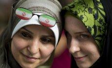 Полиция Ирана задержала 150 юношей и девушек за совместный праздник