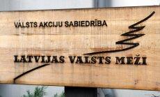 Исследование: латвийцев сильно привлекают работодатели, связанные с государством