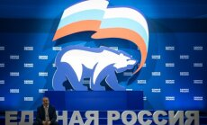 """Рейтинг """"Единой России"""" упал до десятилетнего минимума"""