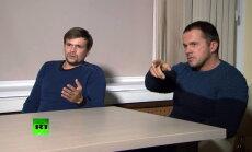 Российская фирма хочет зарегистрировать бренд Petrov&Boshirov