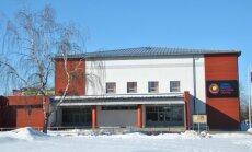'Latvijas Goda aplis' ar gaismas uzvedumu piestās Līvānu novadā