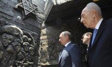 Путин побывал на Голгофе и у Стены Плача