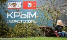 Немецкие фирмы заподозрены в поставках в Крым в обход санкций