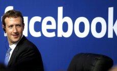 Марк Цукерберг за один день потерял шесть миллиардов долларов