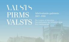 Latvijas Nacionālajā bibliotēkā atklās izstādi 'Valsts pirms valsts'