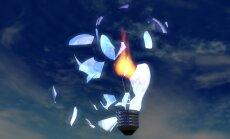 Ашераденс рассказал о смелой идее, которая позволит снизить тариф на электроэнергию